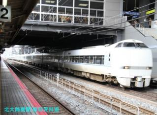 京都駅白昼の寝台特急 7