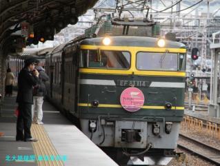 京都駅白昼の寝台特急 8