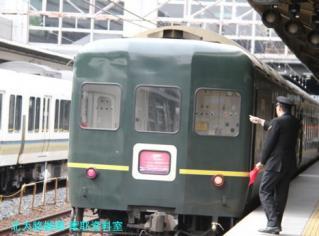 京都駅白昼の寝台特急 10