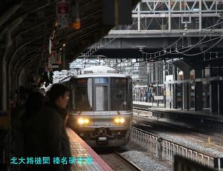 京都駅鶯色と若草色 5