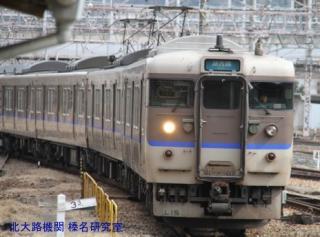 京都駅鶯色と若草色 7
