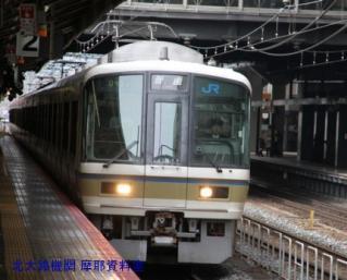 京都駅にEF-510やってきた 1