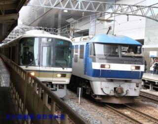京都駅にEF-510やってきた 2