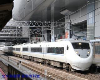 京都駅にEF-510やってきた 3