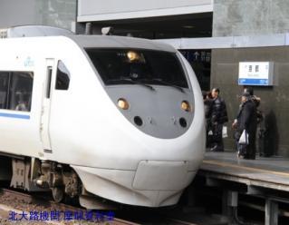 京都駅にEF-510やってきた 4
