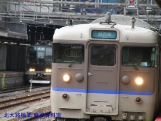 京都駅にEF-510やってきた 5
