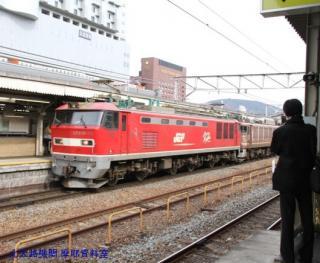京都駅にEF-510やってきた 6