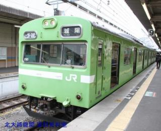 京都駅にEF-510やってきた 8