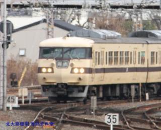 京都駅にEF-510やってきた 9