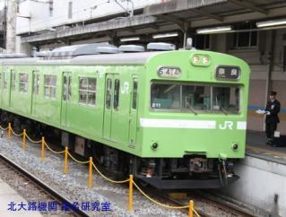 京都駅鶯色と若草色 8