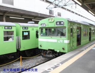 京都駅鶯色と若草色 9