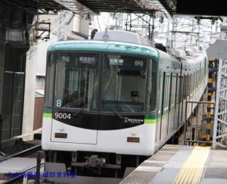 新時代というか今年最初の掲載だな京阪 1
