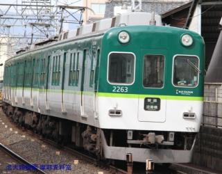 新時代というか今年最初の掲載だな京阪 3