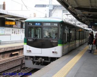 新時代というか今年最初の掲載だな京阪 4
