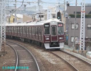 阪急の9300から2300まで、一応一通り 1
