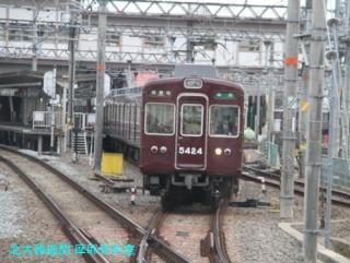 阪急の9300から2300まで、一応一通り 2