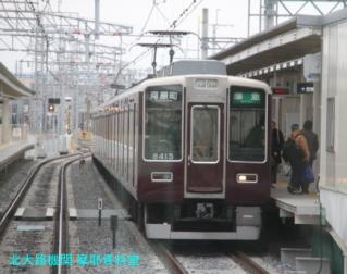 阪急の9300から2300まで、一応一通り 3