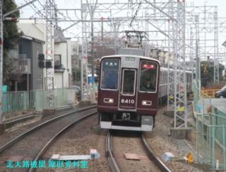 阪急の9300から2300まで、一応一通り 4