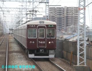 阪急の9300から2300まで、一応一通り 7