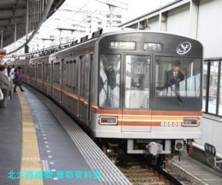 阪急特急の上下行き違いを撮ってきた、9300とか 2