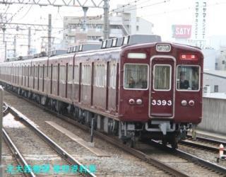 阪急特急の上下行き違いを撮ってきた、9300とか 3