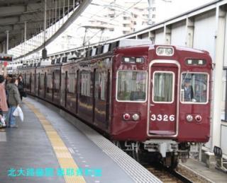 阪急特急の上下行き違いを撮ってきた、9300とか 9