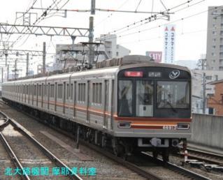 阪急特急の上下行き違いを撮ってきた、9300とか 10