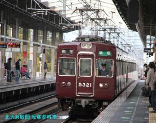 阪急電車の写真が傾いているが電話中だったから 1