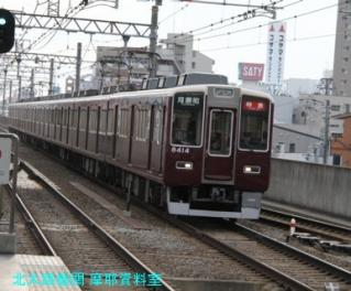 阪急電車の写真が傾いているが電話中だったから 3