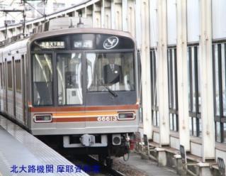 阪急電車の写真が傾いているが電話中だったから 5