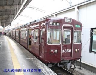 阪急電車の写真が傾いているが電話中だったから 7