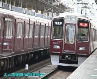 阪急電車の写真が傾いているが電話中だったから 9