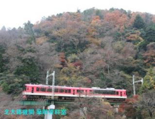 叡山電鉄晩秋2010の特集 6