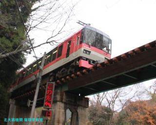 叡山電鉄 見上げて登山 2