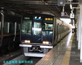 京都駅遅延中の新快速 2
