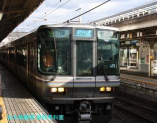 京都駅遅延中の新快速 3