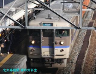 京都駅遅延中の新快速 4