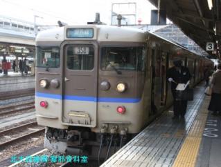 京都駅遅延中の新快速 6