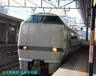 京都駅遅延中の新快速 7