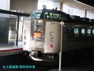 京都駅遅延中の新快速 8