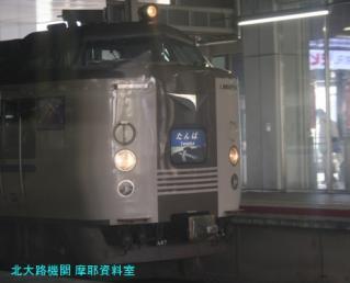 京都駅遅延中の新快速 9