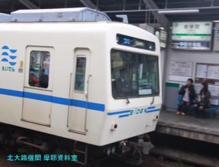 叡山電鉄 修学院駅の周辺 5