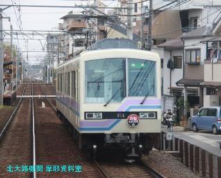 叡山電鉄 修学院駅の周辺 7