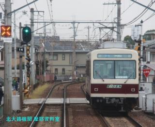 叡山電鉄 修学院駅の周辺 8
