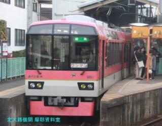 叡山電鉄 修学院駅の周辺 9