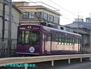 京福電鉄、霰に追われて 2