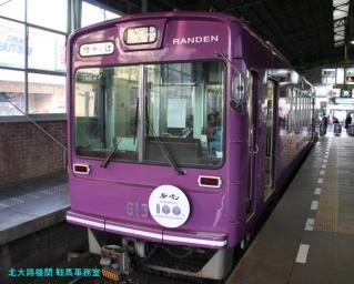 京福電鉄、霰に追われて 3