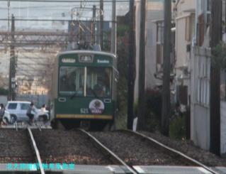 京福電鉄、霰に追われて 5