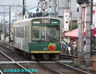 京福電鉄、霰に追われて 6