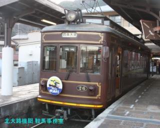 京福電鉄、霰に追われて 9